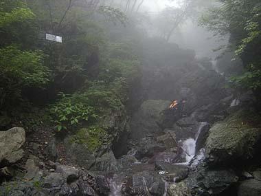 090705水無川本谷F7