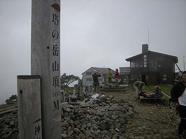 090705塔ノ岳山頂