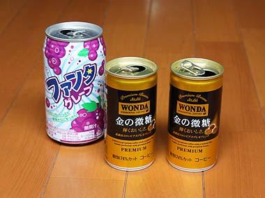 090830アルコールバーナーの材料