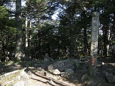 090921飛龍山山頂