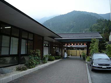 090927大滝温泉