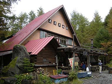091003美濃戸山荘