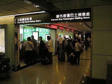 091030台北空港バスターミナル