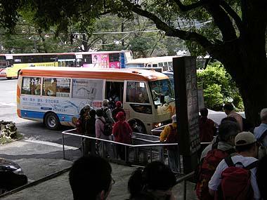091031陽明山バスターミナル