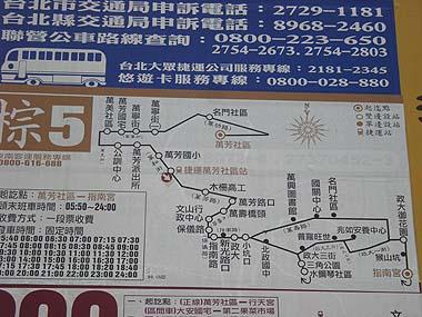091102指南宮バスマップ