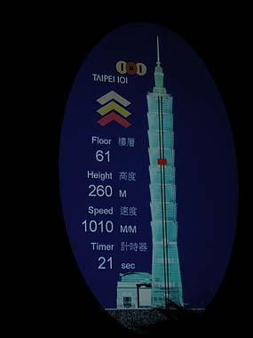 091102台北101・エレベータ