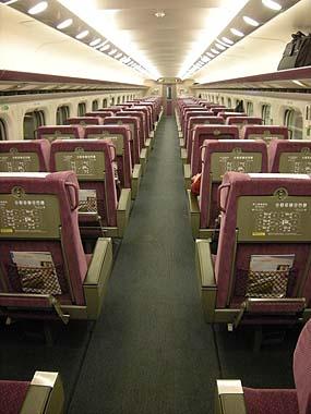 091103台湾高速鉄道グリーン車
