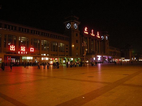 091225北京駅