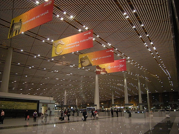 091225北京国際空港