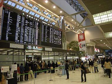 091225成田空港