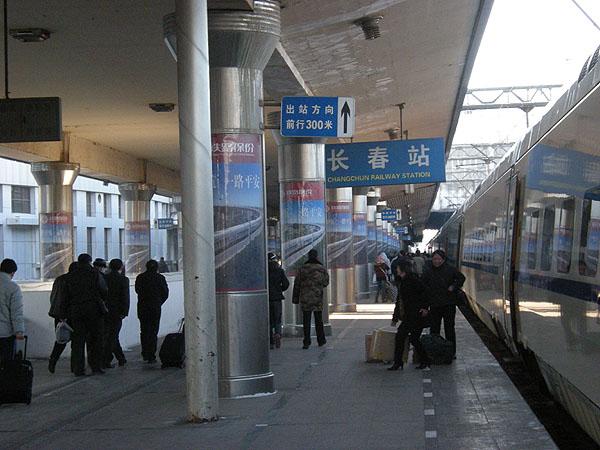 091226長春駅ホーム
