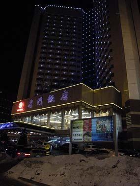 091226名門飯店1