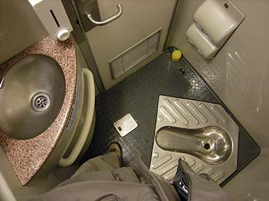 091226和諧号のトイレ