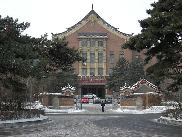 091227長春満州国交通部