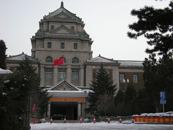 091227長春満州国司法部