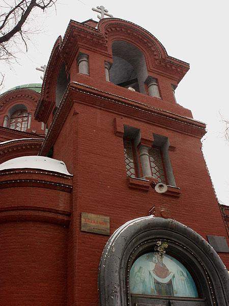 091229ハルビンウクライナ寺院