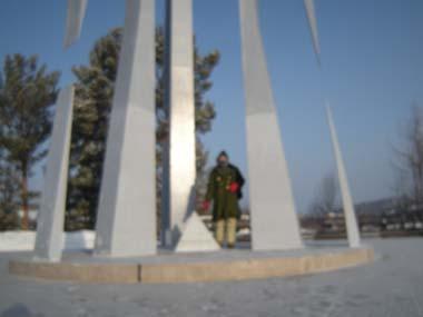091231北極村最北端の碑3
