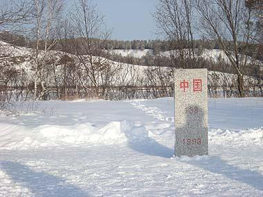 091231北極村最北端の碑1