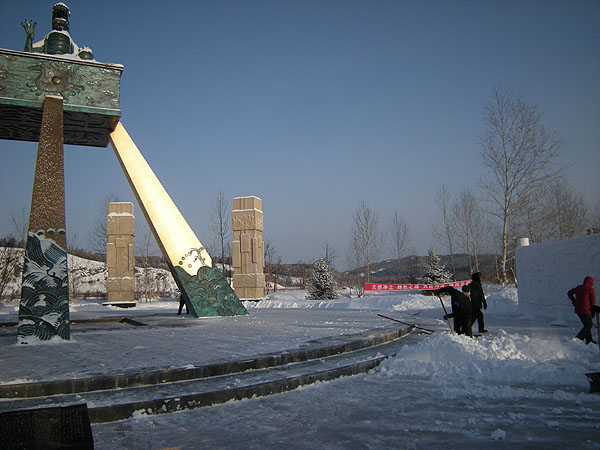 091231北極村最北端の碑2