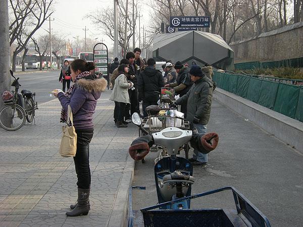 100101北京北宮門駅