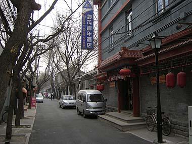 100101北京xin茂青年ホテル