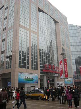 100102北京王府井書店