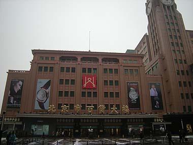 100102北京王府井百貨大楼