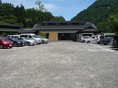 100719芦安金山沢温泉