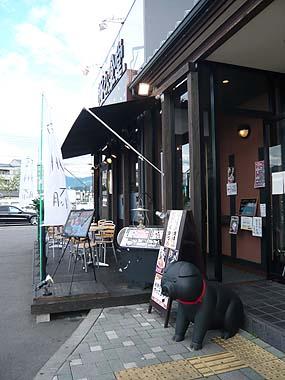 100809松本ICそばの豚さん食堂