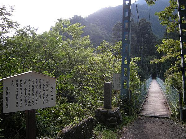 100919シダクラ橋