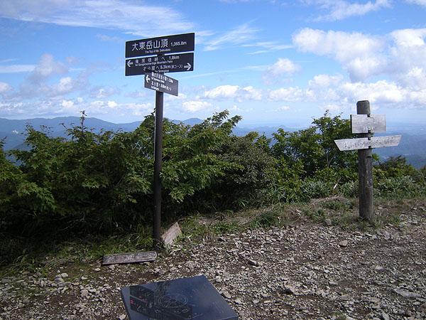 100926大東岳山頂