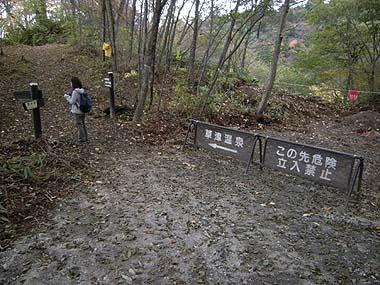 101024草津常布の滝コースゲレンデへの分岐