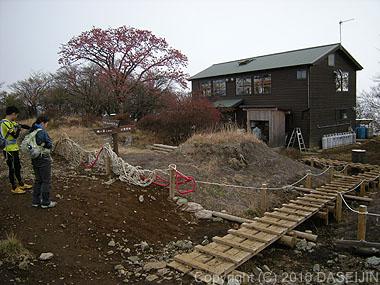 101121丹沢・みやま山荘
