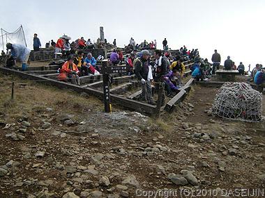 101121丹沢・塔ノ岳山頂
