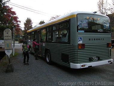 101121丹沢・やどろいバス停