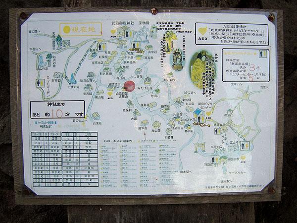 101128・御岳山地図