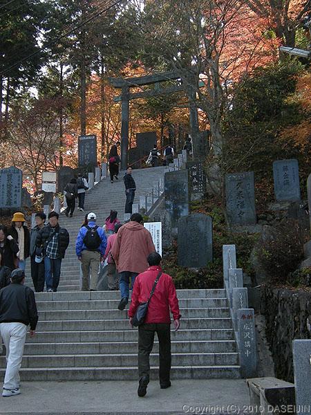 101128御岳山・武蔵御嶽神社