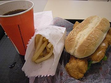 110107ブエノスアイレス・パティオ・デ・コミダの一番安いパン