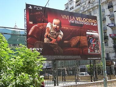 110109ブエノスアイレスのソニーの看板