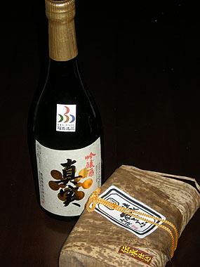110410福島の酒、真実と豆腐の味噌漬け