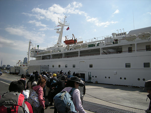 110429小笠原丸乗船