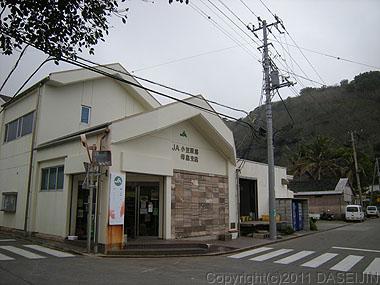 110501小笠原母島農協売店