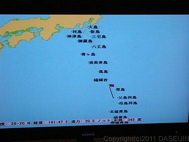 110507小笠原父島・船内のディスプレイ