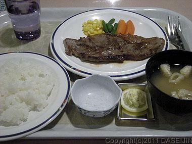 110507小笠原父島・おがまるレストラン島塩のステーキ