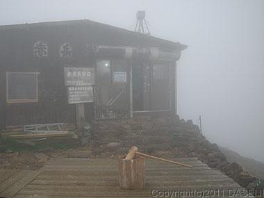 110605赤岳天望荘の餅つきの準備
