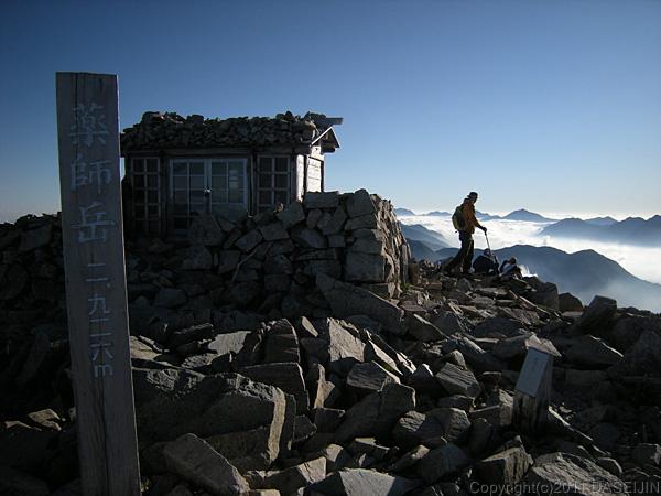 110717薬師岳山頂