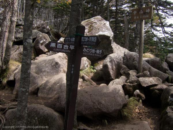 170924中山峠