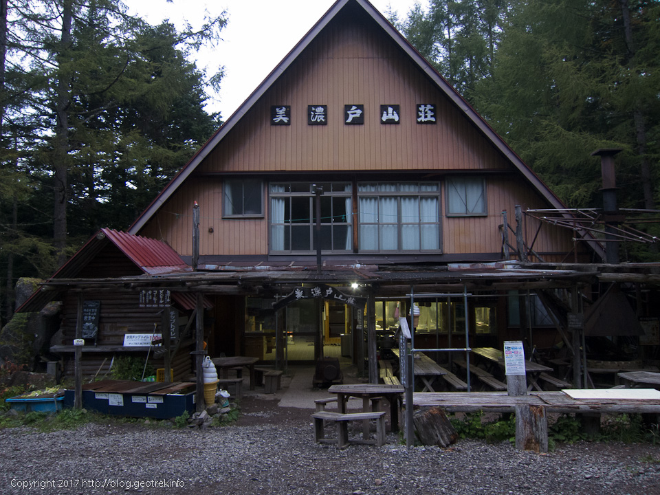 171015美濃戸山荘