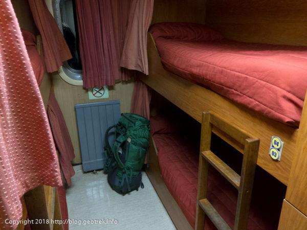 171120 フェリーのAA等船室