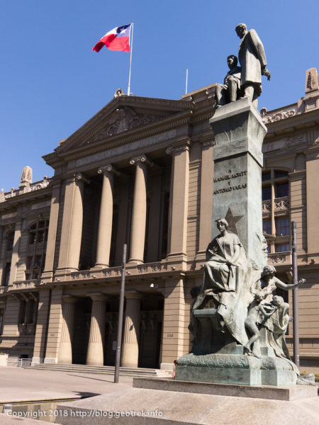 171112 サンティアゴ裁判所
